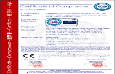 Qingdao Sfonde updated CE certificate of ground screw and post anchor